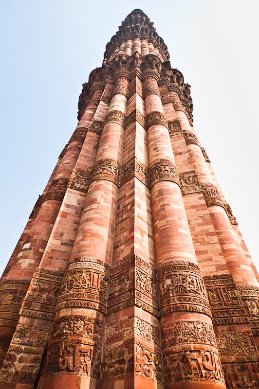 Overwinningstoren, Qutb Minar, Delhi